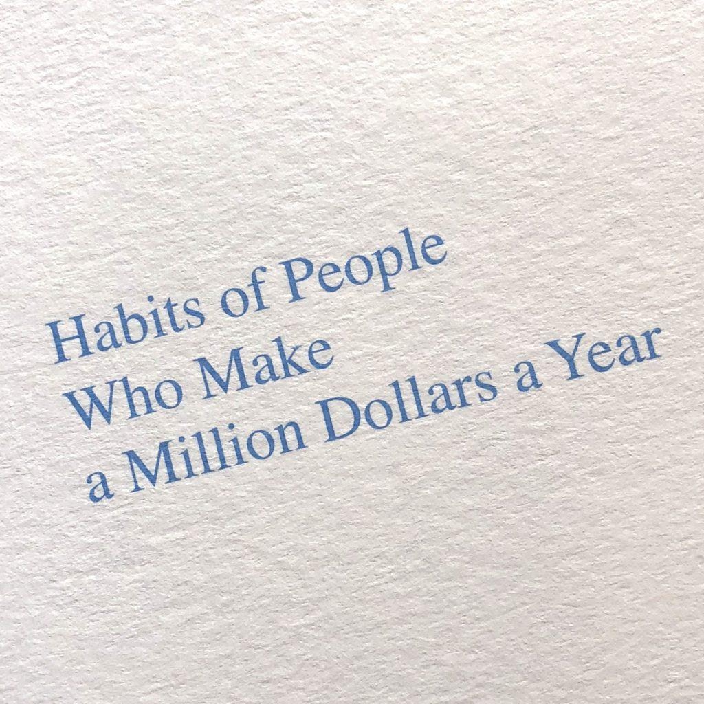 年収1億言葉