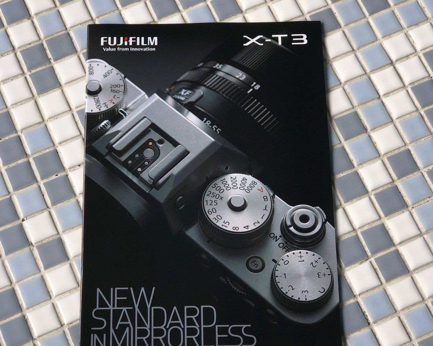 XT3パンフレット