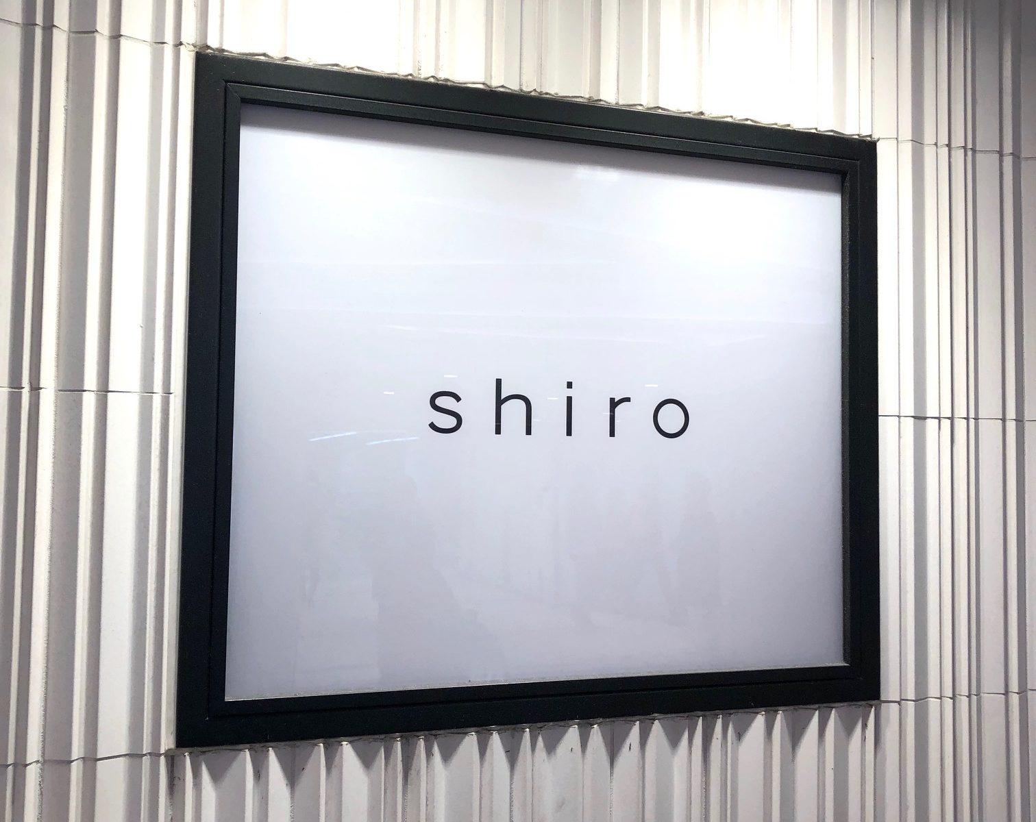 shiro店頭