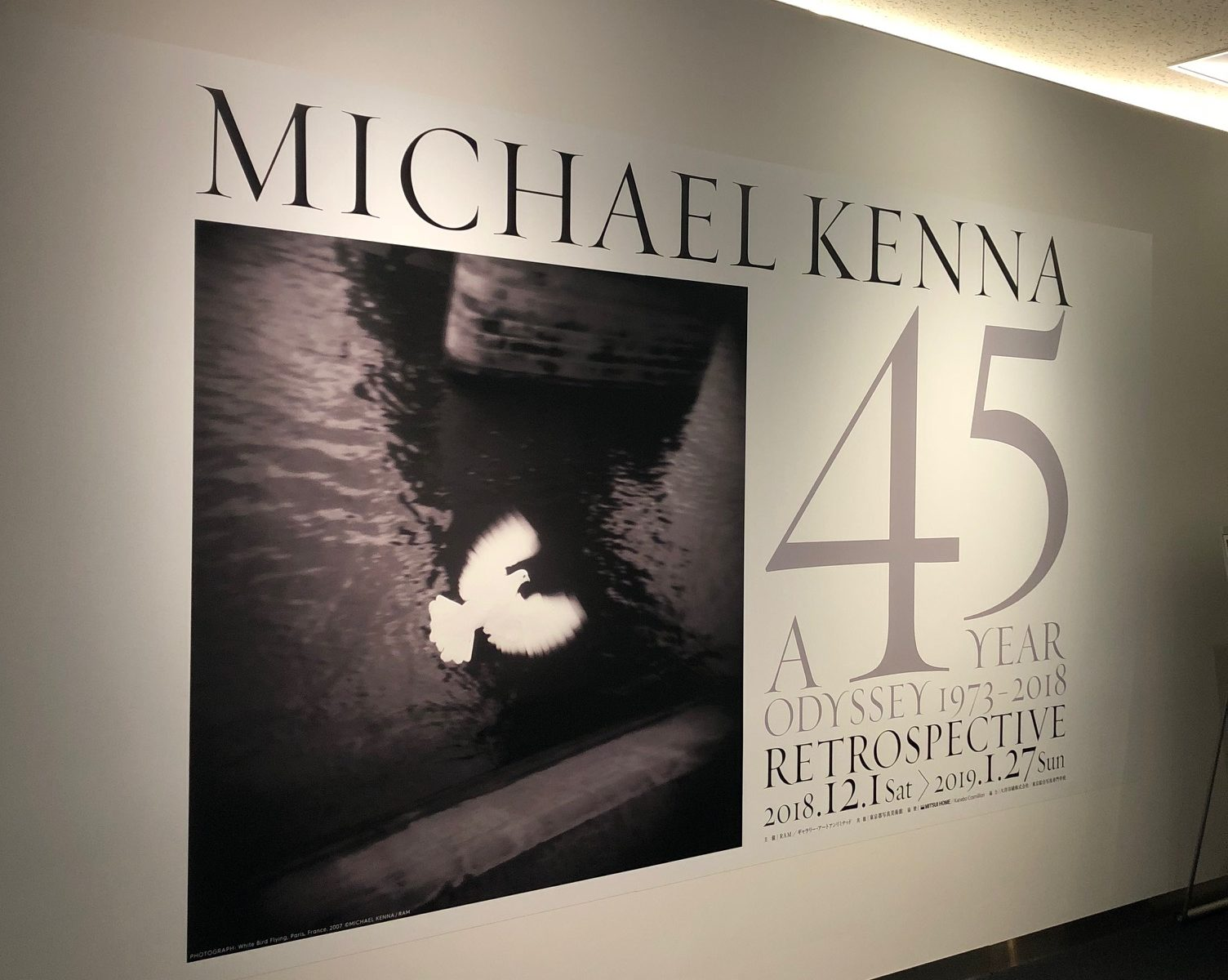 マイケルケンナ1